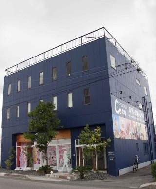 笑顔創造写真館 nico(ニコ)東広島店の店舗画像1