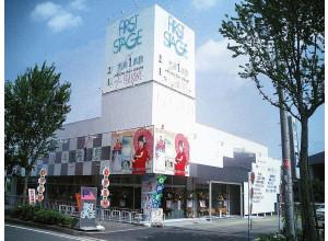 ファーストステージ箕面店の店舗サムネイル画像