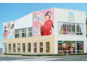 ファーストステージ伊丹店の店舗サムネイル画像