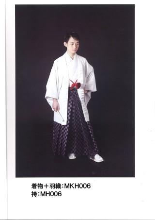 No.5191 メンズ羽織袴
