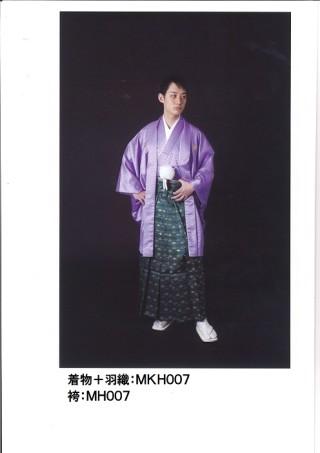 No.5192 メンズ羽織袴