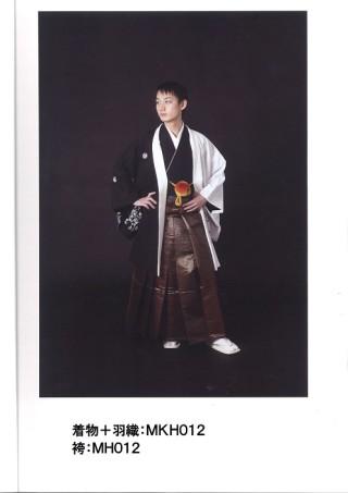 No.5193 メンズ羽織袴