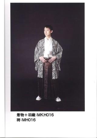 No.5194 メンズ羽織袴