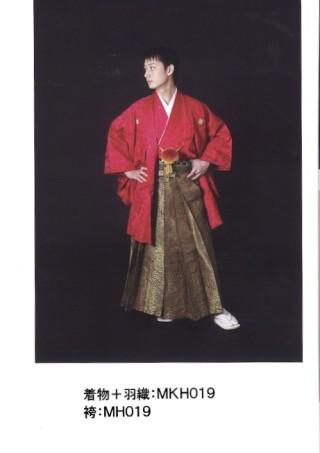No.5195 メンズ羽織袴