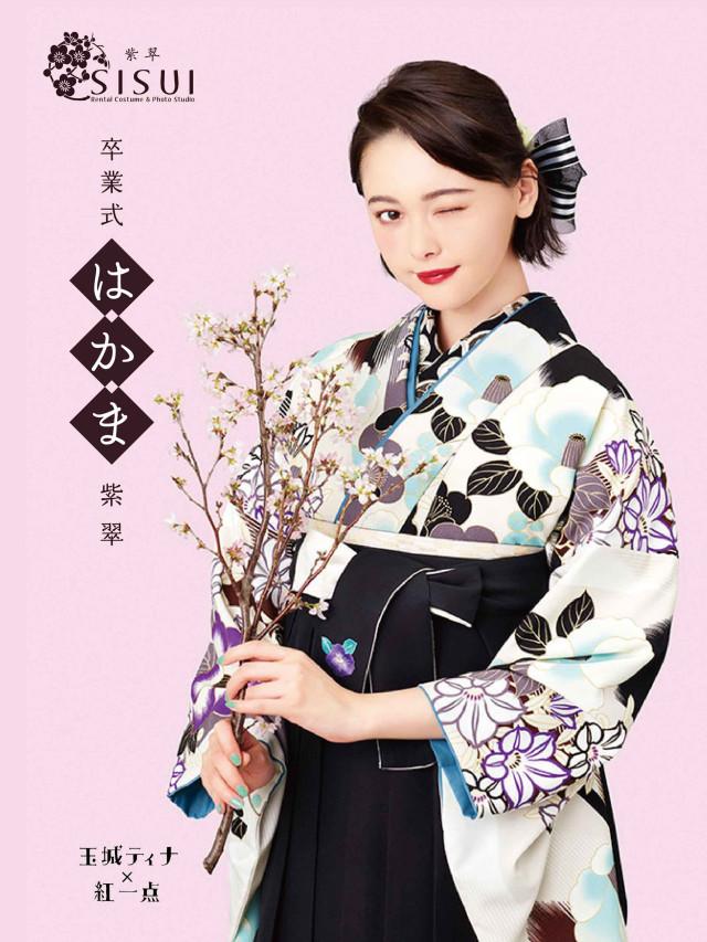 卒業式♡袴パンフレット