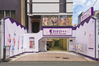 SISUIの店舗画像1