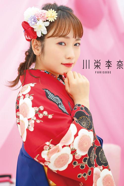川栄李奈-HAKAMA- 新作袴スタイル(赤)の衣装画像2