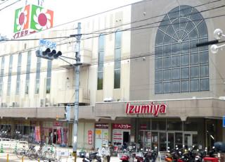 京都まるなか宇治城陽店の店舗画像1