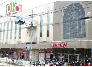 京都まるなか宇治城陽店