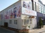 袴レンタル&振袖フォトスタジオMARIAの店舗サムネイル画像