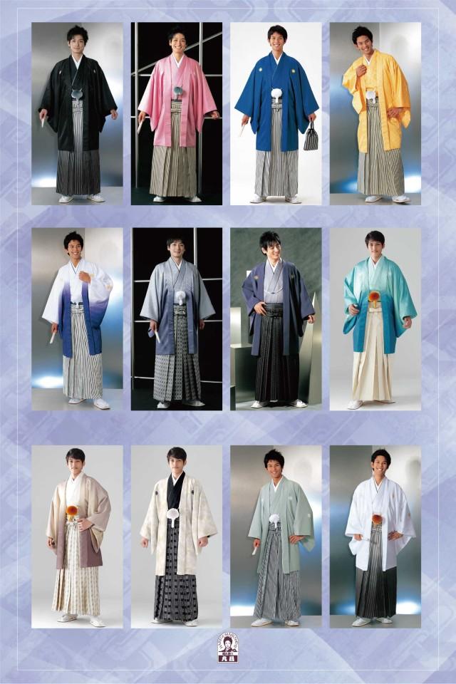 【男子紋服】着物206ベージュドット/袴86銀市松縞セット50,000円(税別)の衣装画像2