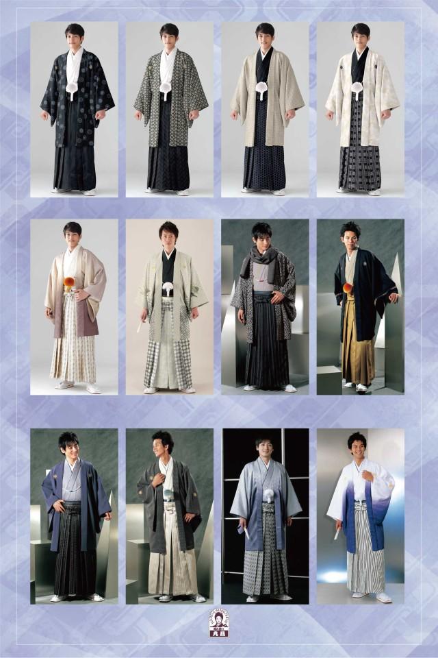【男子紋服】着物206ベージュドット/袴86銀市松縞セット50,000円(税別)の衣装画像3