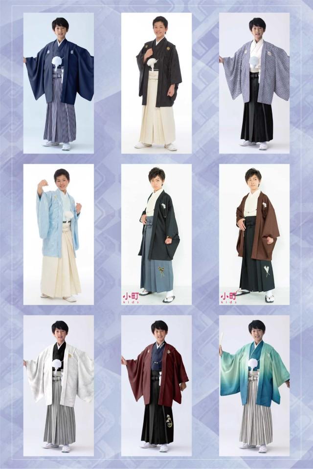 【小学生男子紋付袴】007の衣装画像3