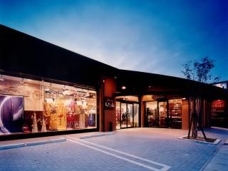 着物の店 ちた屋の店舗画像1