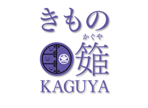 きものKAGUYAの店舗サムネイル画像