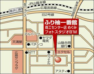 ふり袖一番館 商工センター店の店舗画像1