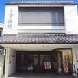 ㈱前野呉服店の店舗画像1