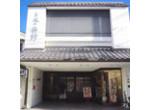 ㈱前野呉服店の店舗サムネイル画像