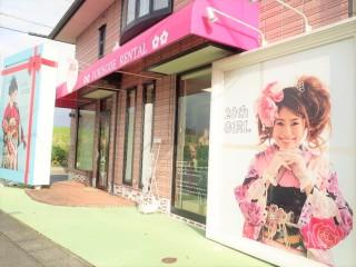 振袖店ひふり 富士店の店舗画像1