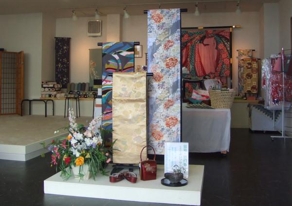 和杜の店舗画像1