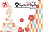 きものKyoto和Style