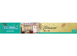 レンタルstudio夢見るゆめこ小倉店