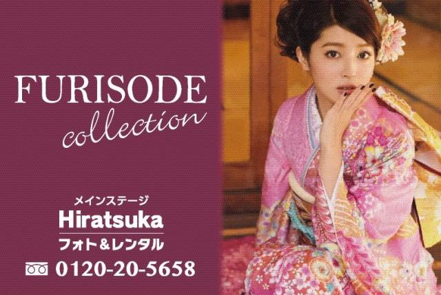 フォト&レンタル MainStage Hiratsukaの店舗画像1