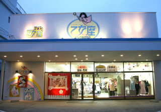 レンタル衣裳館 乙女座の店舗画像1