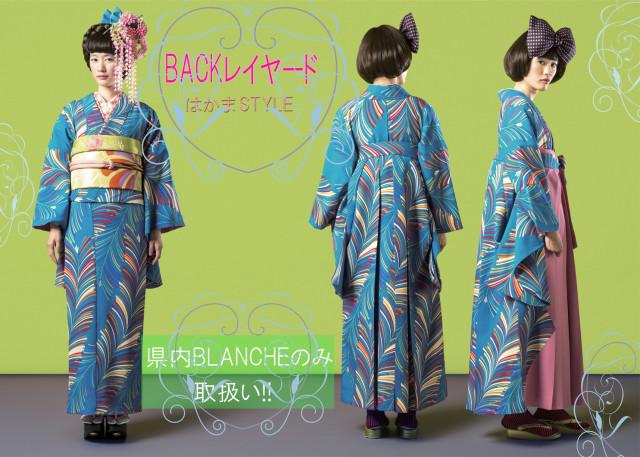 J・ROSSO/青森県内BALNCHEのみ取扱いの衣装画像1