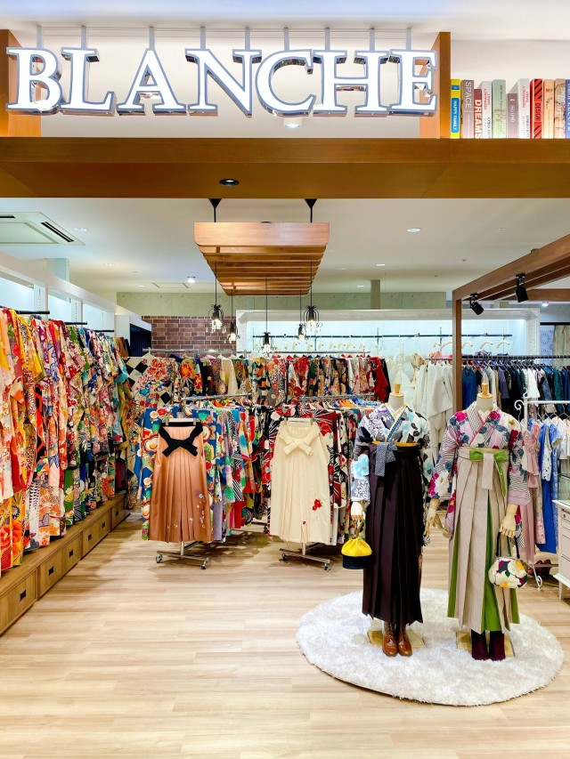 BLANCHE弘前店の店舗画像1