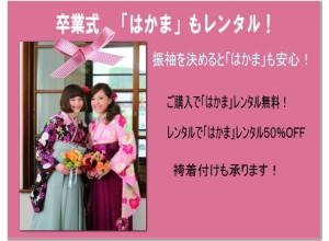 京秀LaLa振袖館の店舗サムネイル画像