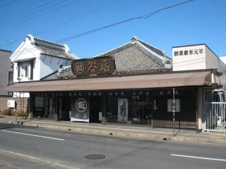 谷屋呉服店の店舗画像1