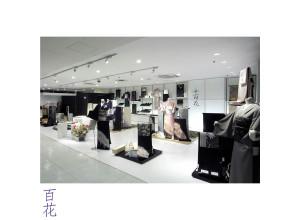 百花 藤沢店の店舗サムネイル画像
