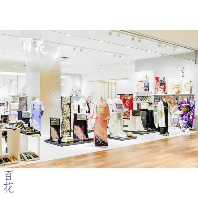 百花 イオンモール多摩平の森店の店舗画像1