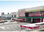 ヨシヅヤ新稲沢店の店舗サムネイル画像