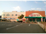 ヨシヅヤ弥富店の店舗サムネイル画像