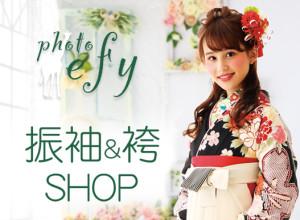 Photo efy みのおキューズモール店