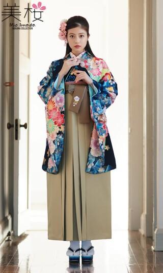 今田美桜袴