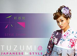 TUZUMI ~japanese 和 style~