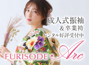 FURISODE ARC アリオおおとり店の店舗サムネイル画像