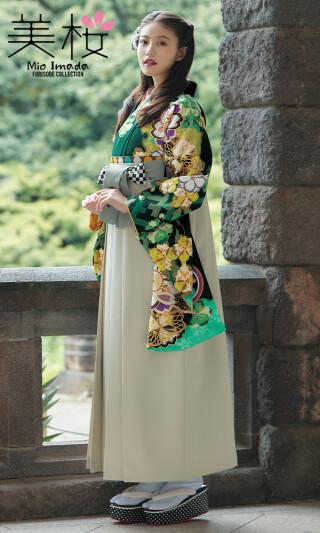 今田美桜着用の2尺袖きもの 緑/若草色