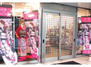 京美 振袖専門Shop 和楽の店舗サムネイル画像