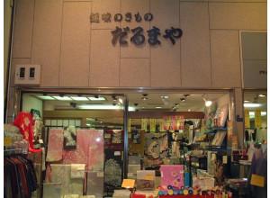 だるまや 駒川商店街店