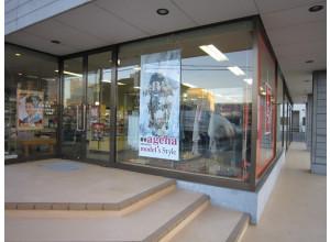 しおやの店舗サムネイル画像