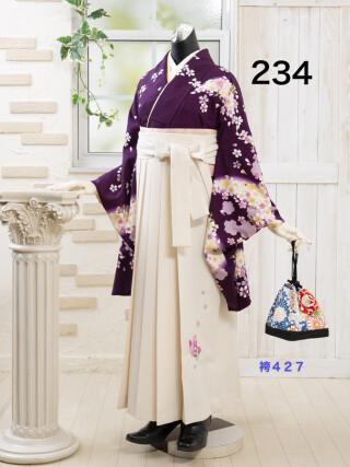 No.5643 卒業衣裳