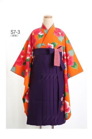 No.5541 卒園式用袴