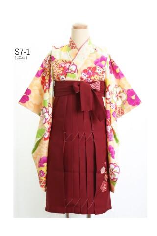 No.5543 卒園式用袴