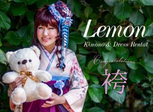 着物レンタル着付け専門店Lemon<完全予約制>の店舗サムネイル画像