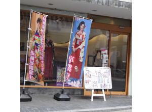 きもの和五十鈴の店舗サムネイル画像
