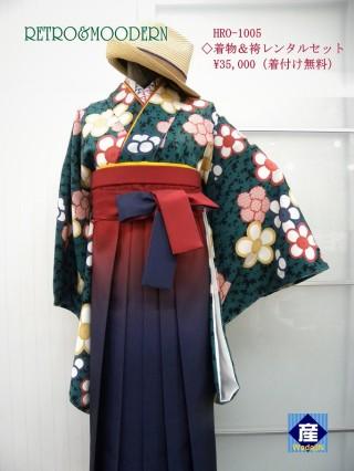 No.4460 撫松庵・緑花柄